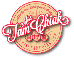 Dessert-featured-miss-tam-chiak